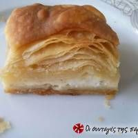 Greek Pastries, Filo Pastry, Greek Cooking, Greek Recipes, Pancakes, Food And Drink, Pie, Cooking Recipes, Favorite Recipes