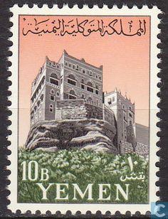 Ras Al Khaimah, Sharjah, Abou Dabi, Coffee Origin, Postcard Paper, Postage Stamp Collection, Historical Art, Vintage Stamps, Stamp Collecting