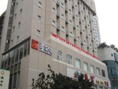 Guiyang Jinjiang Inn Guiyang Daximen China, Asia Located in Nanming, Jinjiang Inn Guiyang Daximen is a perfect starting point from which to explore Guiyang. Featuring a complete list of amenities, guests will find their stay at the property a comfortable one. To be found at the hotel are car park, meeting facilities, business center, restaurant, laundry service. Guestrooms are designed to provide an optimal level of comfort with welcoming decor and some offering convenient ame...