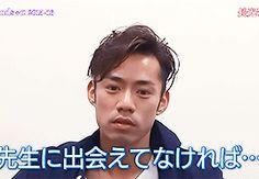 Friends+α #9 Dec.21 Trailer (guest/Utako Nagamitsu)