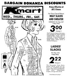 Kmart Womenswear - January 1969