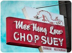 Mee Heng Low Chop Suey Shop by Shakes The Clown