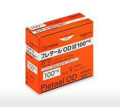 searchsystem: Otsuka Pharmaceutical Co. Vintage Packaging, Brand Packaging, Packaging Design, Branding Design, Packaging Ideas, Paper Bag Design, Medicine Packaging, Japanese Packaging, Graphic Design Layouts