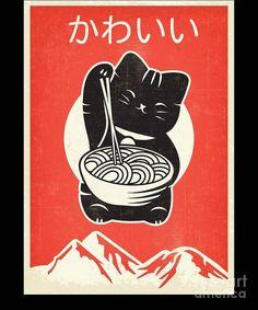 Art And Illustration, Illustration Design Graphique, Design Illustrations, Illustrations Vintage, Illustrations Posters, Kunst Poster, Poster Art, Typography Poster, Art Posters
