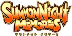 サモンナイト メモリーズ