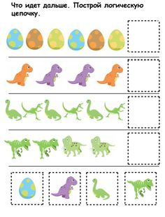 Dinosaurs Preschool, Dinosaur Activities, Numbers Preschool, Preschool Learning Activities, Preschool Education, Toddler Activities, Busy Book, Reggio Emilia, Games For Kids