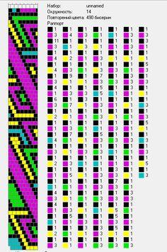 абстракция прямоугольная 14