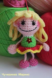 Куколка-брелок (Мастер-класс)