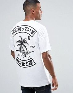 Buy White Asos Printed T-shirt for men at best price. Compare T-Shirts prices from online stores like Asos - Wossel Global T Shirt Logo Design, Tee Shirt Designs, Tee Design, Graphic Shirts, Printed Shirts, T Shirt Art, Geile T-shirts, Asos T Shirts, Estilo Tropical