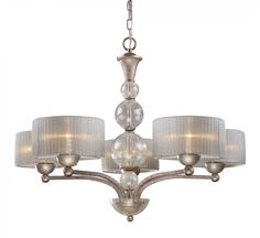Five Light Silver Drum Shade Chandelier
