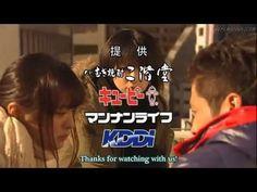 Massugu Na Otoko まっすぐな男 - Episode 5 ENG Sub
