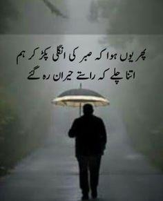 Deep sad quotes in urdu Urdu Funny Poetry, Poetry Quotes In Urdu, Best Urdu Poetry Images, Love Poetry Urdu, Urdu Quotes, Qoutes, Quotations, Islamic Quotes, Maa Quotes
