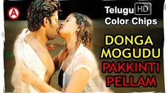 plzz do subscribe Donga Mogudu Pakinti Pelam Telugu Glamour Film   Glamour Full Movie