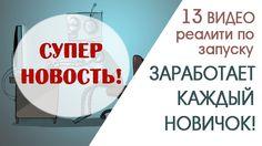 Вот ссылка на бесплатный курс по обучению заработка на криптовалюте:   https://obinfo.ru/psfd
