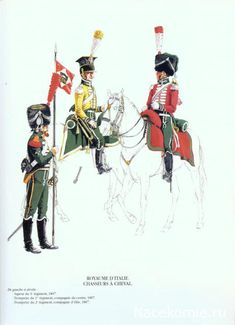 Napoleonic Wars - Tablets