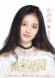 Sun Yihan as Teng Tang Jing meteor garden 2018 Meteor Garden Cast, Meteor Garden 2018, Jardin Des Tuileries, Garden Quotes, Vegetable Garden Design, Boys Over Flowers, Garden Pictures, Diy Planters, Celebs