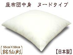 futon-tamatebako: Made in Japan Japanese Zabuton cushion with cotton wadding x : Meisen size] Bed Pillows, Cushions, Global Market, Traditional Japanese, Cotton, How To Make, Pillows, Throw Pillows, Cushion