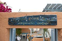 Roka restaurant - Oia, Santorini island, Greece - selected by oiamansion.com