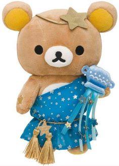 Rilakkuma plush bear zodiac sign Aquarius San-X