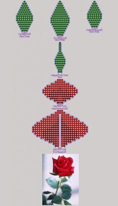 Фотография схемы плетения из бисера - чайная роза.