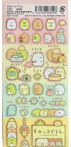 Kawaii Japan Sticker Sheet Assort: Holographic Sumikko Gurashi Chilling at home Small  RS800