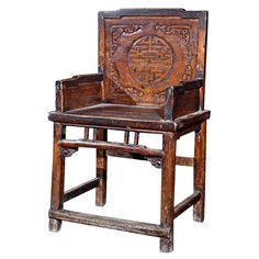 Chinese carved elm  armchair   1stdibs.com