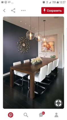 Get inspired by these dining room decor ideas! From dining room furniture ideas, dining room lighting inspirations and the best dining room decor inspirations, you'll find everything here! Dining Room Walls, Dining Room Design, Dining Room Furniture, Dining Area, Room Chairs, Small Dining, Dining Tables, Outdoor Dining, Dinning Room Colors