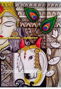 Madhubani Paintings Peacock, Madhubani Art, Pichwai Paintings, Indian Art Paintings, Mandala Art Lesson, Mandala Drawing, Krishna Painting, Krishna Art, Rajasthani Art
