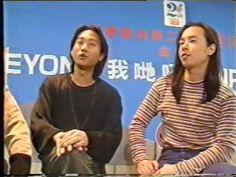 RTHK: beyond 黃家駒 (1993.7)part6(爸爸媽媽,命運是你家live...)