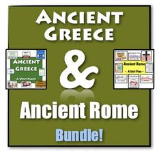 The Ancient Greece Ancient Rome Bundle! Both Units Combined to Save You Big!