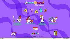 Πέρης και Κάτια: Πάμε σχολείο, για όλες τις τάξεις Web 2, Games To Play, Playing Games, First Grade, Elementary Schools, Little Ones, Software, Family Guy, Printables