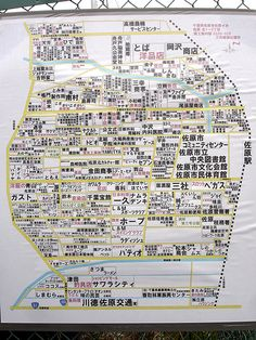map in japan by glowingstar, via Flickr