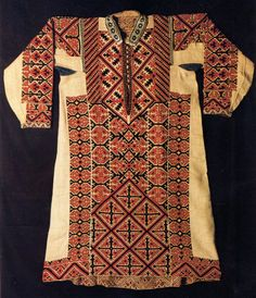 South Khanty Embroidery, Art of an extinct people