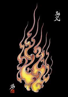japanese tattoos and meanings Yakuza Style Tattoo, Irezumi Tattoos, Mascara Oni, Tatuagem Game Of Thrones, Body Art Tattoos, Sleeve Tattoos, Tattoo Arm, Hand Tattoos, Rauch Tattoo