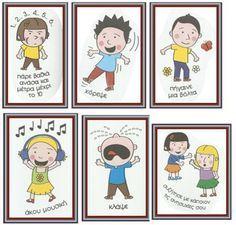 Μαγικό Καπέλο: ΣΥΝΑΙΣΘΗΜΑΤΑ : ΘΥΜΟΣ School Staff, Social Skills, Special Education, Classroom Management, Kids And Parenting, Bullying, Activities For Kids, Kindergarten, Preschool