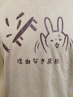 ベースのなおくんが着てたTシャツは、友達からもらった誕生日プレゼント!ちゃぶだい返してたんですよー( ´ ▽ ` )ナイスチョイス\(^o^)/