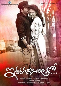 Iddarammayilatho Movie Latest HD Wall Posters and Wallpapers Of Allu Arjun,Catherine Tresa & Amala Paul Latest Wallpapers, Movie Wallpapers, Actors Images, Hd Images, Allu Arjun Wallpapers, Tamil Video Songs, Allu Arjun Images, Forever Movie, Prabhas Pics