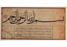 Persian Calligraphy, Teaching, Masters, Master's Degree, Education, Onderwijs, Learning, Tutorials