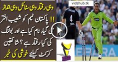 Pakistan found another Shoaib what speed watch in this video-Vidzhub Exclusive