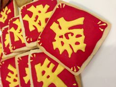 Chinese New Year cookies by Beeters Bakery , Coburg Oregon