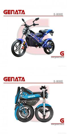 EEC Foldable Electric Bike (GM890E) - Genata (China Manufacturer) - Other Electrical & Electronic - Electronics & Electricity Products -