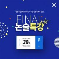 디자인콘텐츠몰 스타코어 Instagram Banner, Promotion, Cards, Popup, Contents, Banners, Design, News, Image
