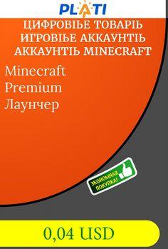 Minecraft Premium  Лаунчер Цифровые товары Игровые аккаунты Аккаунты Minecraft