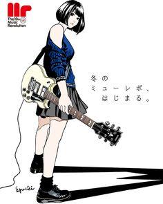 冬のミューレボ、はじまる。 Music Revolution ~日本最大規模の音楽コンテスト&音楽オーディション~