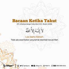 Hijrah Islam, Quran Surah, Doa, Muslim, Qoutes, Allah, Islamic, Quotations, Quotes