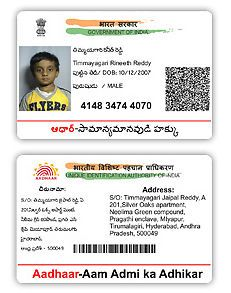 How To Get A Soft Copy Of Aadhar Card
