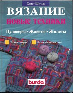 DJONA63 Blog: LiveInternet - Serviço russo diários on-line