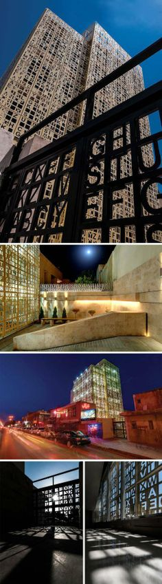 Gooyesh Language Institute, Contemporary Iranian Architecture, Typographic exterior facade and gates, Ali Karbaschi architect, Cool building...