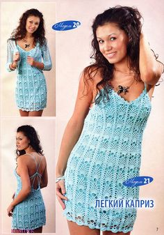 Crochet Cover Up/Dress ~ Diagrams/Charts ~ Not in English | Inspirações de Croche com Any Lucy: Vestido