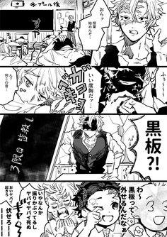 Demon Slayer, Slayer Anime, Anime Demon, Manga Anime, Latest Anime, Hunter Anime, Manhwa Manga, Funny Comics, Me Me Me Anime